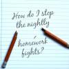 homework-fights2