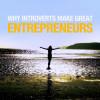 introverts-entrepreneur